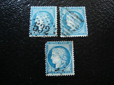 FRANCE - timbre - Yvert et Tellier n° 60 x3 obl (A3) stamp french