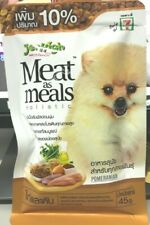 Jerhigh All Species Dog Food Chicken Meat And Liver Recipe Holistic 2x45g.