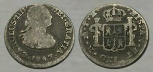 ☆ UNBELIEVABLE !! ☆ Colonial Era SILVER Coin !! ☆ VERY NICE !!
