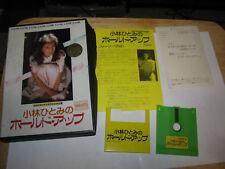 Kobayashi Hitomi no Hold Up Famicom Disk Japan Hacker International RARE
