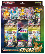 Multiple discounts! Pokemon Card Game Eevee Heroes VMAX Special Set Sword Shield