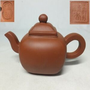 E0033: Chinese SHUDEI unglazed pottery ware teapot for SENCHA with double signs