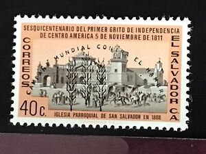 El Salvavador stamp 1963 freedom from hunger MNH