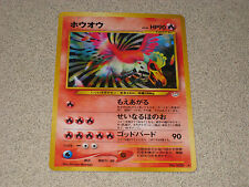 POKEMON JAPANESE NEO REVELATION No. 250 - Ho-oh HOLO FOIL Rare - NM