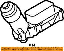 5184294AE, CHRYSLER OEM ENGINE-Oil Filter Housing