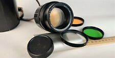 Rare lens Tair-11A 135mm f2.8 M42 excellent. KMZ. Made in USSR
