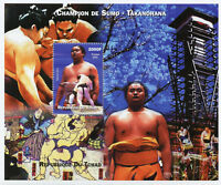 Chad Sports Stamps 2002 MNH Sumo Wrestling Takanohana 1v M/S