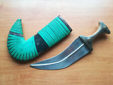Vintage Islamic Yemen Jambiya Khanjar Curved Dagger Knife with Scabbard