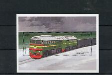 Nicaragua 1995 MNH Trains 1v S/S Trans Siberian Railways Cargo Trenes Treni Züge