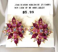 Vintage Gold Tone Joan Rivers Pink Crystal Starburst Flower Pierced Earrings NEW