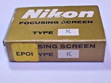 A type Nikon Focus Screen for F F2 Photomic cameras - Free shipping worldwide