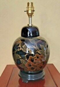 Oriental Lacquer Lamp  Ginger Jar 9380/4405