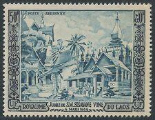 LAOS PA N°13**  Jubilé S.M Sisavang Vong ,TB, 1952,  MNH