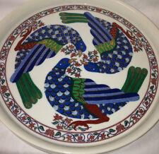 """ELIZABETH ARDEN JAPAN BYZANTIUM ROUND PLATTER 11"""" BLUE GREEN & RED BIRDS"""