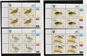 """VENDA, 1993, """"WATER BIRDS"""" BLOCK OF 4 STAMP SET MINT NH. FRESH IN GOOD CONDITION"""