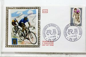 Cycling Gap France Envelope 1er Day Cover FDC X830