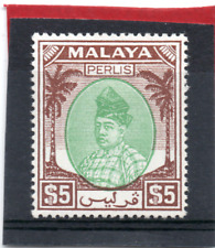 Malaya, Perlis GV1 1951-55 $5 green & brown sg 27 H.Mint
