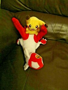 "Pokemon Latias With Pikachu Plush  12"" Inches Long (New)"