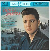 Elvis Presley -christmas with - Japan Victor Golden Compact Series 33 EP CP-1032