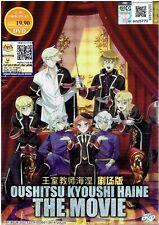 OUSHITSU KYOUSHI HAINE THE MOVIE - COMPLETE ANIME MOVIE DVD BOX SET