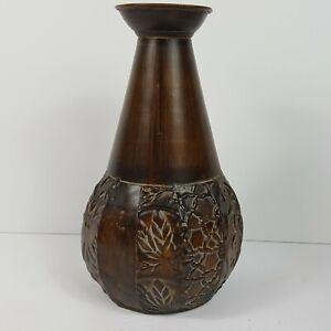 Brown Round Metal Vase Decorative Embossed Rustic Mediterranean Asian