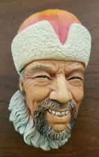 Vintage Rare Bossons Himalayan Chalkware Head Made In England