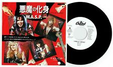 """W.A.S.P. - I WANNA BE SOMEBODY - RARE 7"""" PROMO RECORD w PICT INSERT - 1984 JAPAN"""