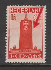NVPH Netherlands Nederland nr. 257 MLH PLAATFOUT 1923 Wilhelmina Pays Bas