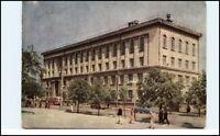 Russland Russia Kursk Курск Partei-Schule Sowjetunion