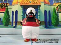 Class E Adventurer Dragon Ball Mr. Popo Figure for ShFiguarts SH Figuarts Bandai