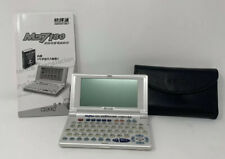 English - Chinese Electronic Dictionary Md7180, instant-dict 2x Aa Batteries