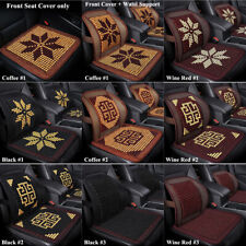 Natural Wooden Beaded Car Seat Cover Waist Support Massage Pad Cushion Chair New
