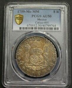 1759 MEXICO 8 REAL PILLAR PCGS AU50 FERDINAND VI HIGH GRADE SILVER COLONIAL ERA