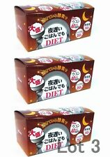 Lot3! Shinya koso Late rice diet Power UP, 180tablets x3, Metabolic, with ginger