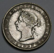 1893 Ceylon 25 Cents KM# 95 Silver Queen Victoria Coin