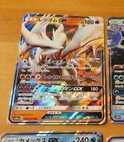 POKEMON JAPANESE CARD RARE HOLO CARTE Reshiram GX (RR) 008/053 SM6a JAPAN NM