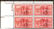 US SC 1020 Louisiana Purchase MNH - Plate Block of 4- 1953 y