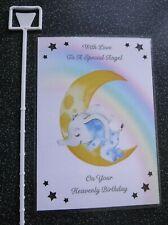 HANDMADE BIRTHDAY IN HEAVEN MEMORIAL CARD, MOON & ELEPHANT LAMINATED,OUTDOOR