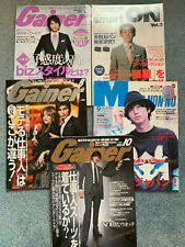 Gainer Japanese Fashion Magazines 2007 to 2009 Japan