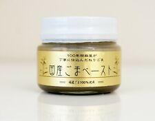 1Serious Tahini 5X Grounded Organic Japanese-Grown White Sesame truffle caviar