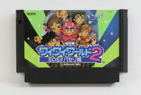 Wai Wai World 2 KONAMI Nintendo FC Famicom NES Japan Import US Seller F2374