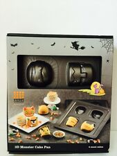 Halloween 3D Monster Cake Pan Sweet Creations By Good Cook 4 Count Cakes