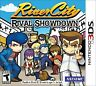 River City: Rival Showdown Game with Multiple Difficulty Levels for Nintendo 3DS