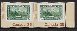 1982 CANADA - INTERNATIONAL. PHILATELIC YOUTH EXHIBITION PAIR - MNH