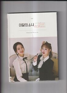 MONTHLY GIRL LOONA - Yves & Chuu CD+Photobook+Photocard SEALED!