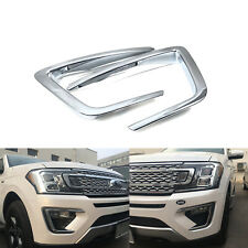 Chrome Front Fog Light Cover Lamp Trim For Ford Expedition 2018 2019