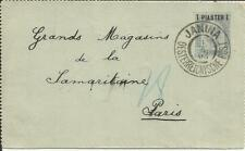 Austria OFFICE IN TURKEY-Postal Letter Card-HG:RA33 JANINA(EPIRUS)Greece