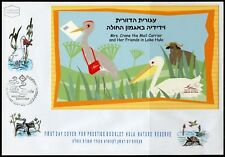 ISRAEL 2008  HULA NATURE RESERVE BOOKLET ON 9   FIRST DAY COVERS
