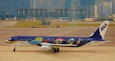 """All Nippon Airways B767-381 (JA8579) """"Marine Jumbo Special Color Livery"""" 1:400"""