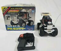 Vintage Asahi Radio RC Turbo Truck Big Wheel Bull Monster